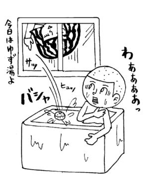 Photo_169