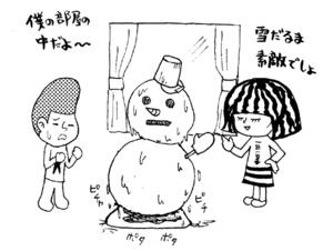Photo_186