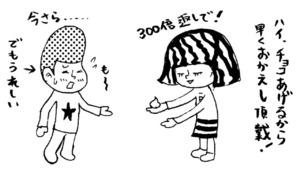 Photo_205
