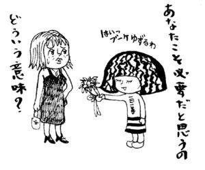 Photo_78